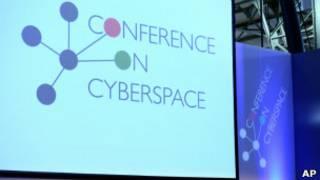 Конференция в Будапеште