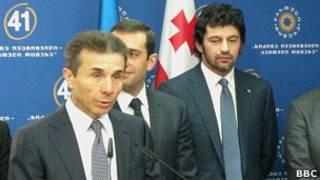 Бидзина Иванишвили представляет членов нового правительства