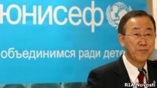 Глава ООН Пан Ги Мун