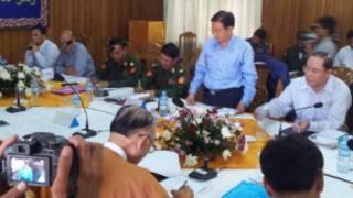 Shan NationalFlag