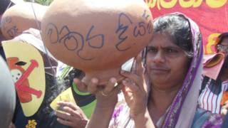 भूमि अधिग्रहण विधेयक का विरोध
