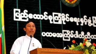 Thura U Shwe Mann