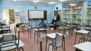 Un salón de clase vacío