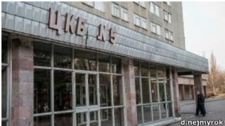 Больница Тимошенко