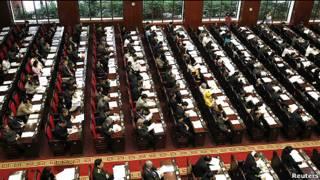 Quốc hội Việt Nam