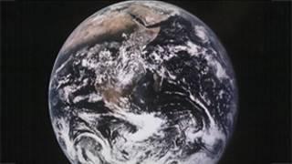Globe dunia