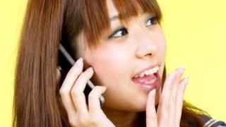 फोन पर बातचीत