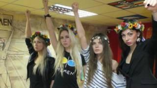 Штаб-квартира Femen в центре Киева