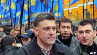 Oleg Tyahnybok