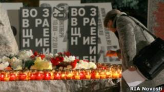 Памятная акция у Соловецкого камня 29 октября 2012 г.