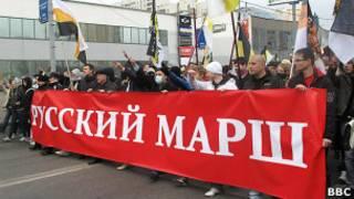 """""""Русский марш"""" в Москве, ноябрь, 2011 год"""