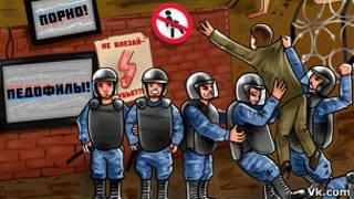 """Онлайн-протест """"Город за стеной"""""""