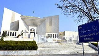 پاکستان کا سپریم کورٹ