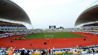 Le stade de l'amitié au Gabon.