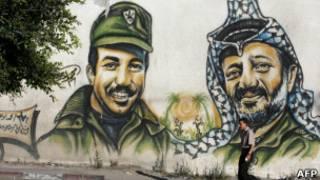 Абу Джихад и Ясир Арафат