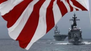 Latihan militer Jepang