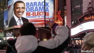 बराक ओबामा की जीत का जश्न