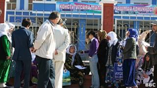 Пикет родственников заключенных в Таджикистане