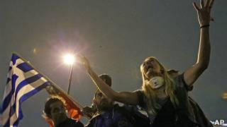 Protestas callejeras en Atenas