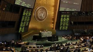 مجمع عمومی سازمان ملل متحد، نیویورک