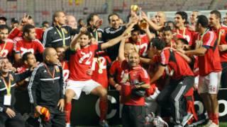 Al-Ahly of Egypt