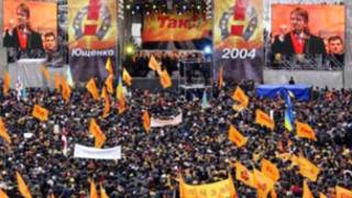 Оранжевые флаги
