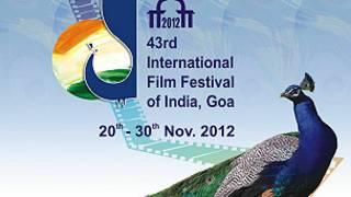 गोवा फिल्म महोत्सव