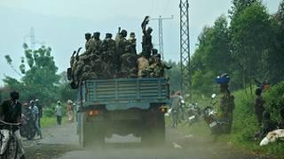 Dakarun jamhuriyar Dimokaradiyyar Congo