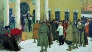 Объявление об отмене крепостного права (Борис Кустодиев, 1907 г.)