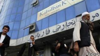 """Банк """"Кабул"""""""