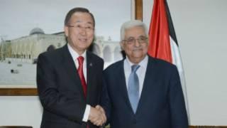 Ban ki Moon da Mahmud Abbas