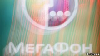 "Логотип ""Мегафона"""