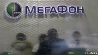 """""""Мегафон"""" через стекло"""