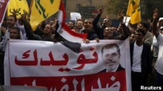 Демонстрация в поддержку Мурси