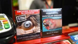 Сигаретные упаковки