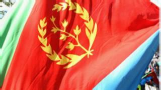 tutar_kasar_eritrea