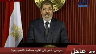 Мохаммед Мурси на телеэкране