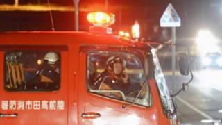 Gempa melanda Jepang