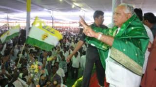 کرناٹک انتخابات