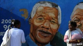 Zanen Mandela