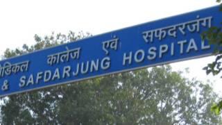 सफ़दरजंग अस्पताल