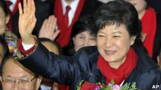 Избранный президент Южной Кореи Пак Кын Хе