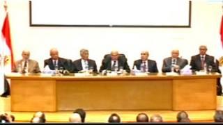 Comisión Electoral
