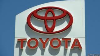 टोयोटा का अमरीका में कार्यालय