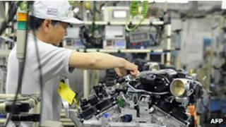 Factoría en Japón