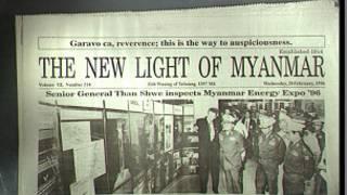 Periódico de Birmania en 1996