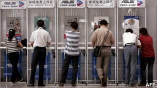 Интернет-будки в Пекинском аэропорту