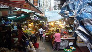 Pasar basah Hong Kong