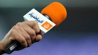 Micrófono de Al Jazeera