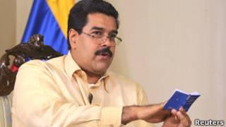 Вице-президент Венесуэлы Николас Мадуро